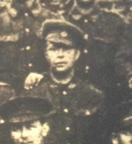 Arthur Charles (Frank) Marshall